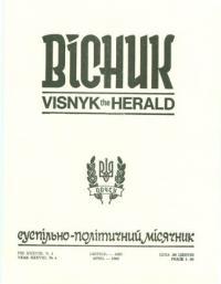 book-5042