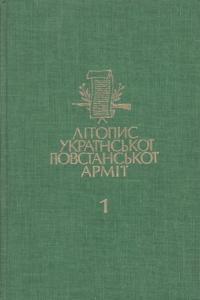 book-5049