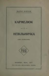 book-505