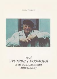 book-5051