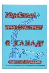 book-5052