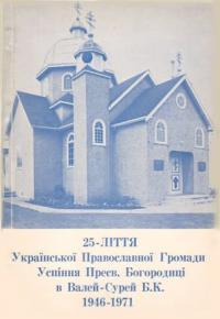 book-5056