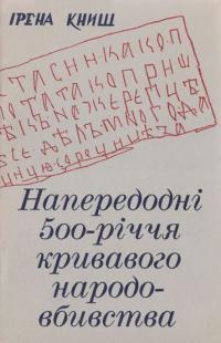 book-5058