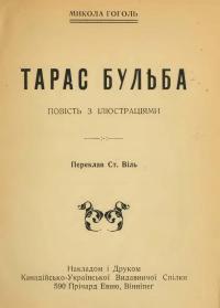 book-506