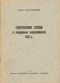 book-5061