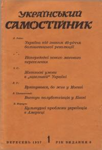 book-5066