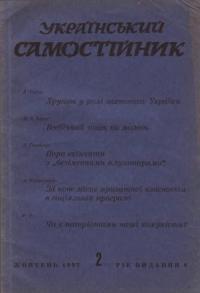 book-5067