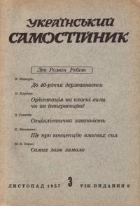 book-5068