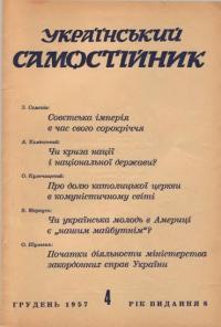 book-5069