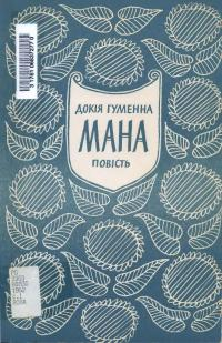 book-507