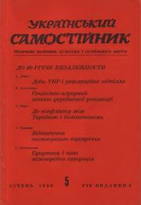 book-5070