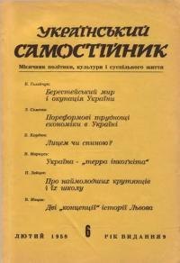 book-5071