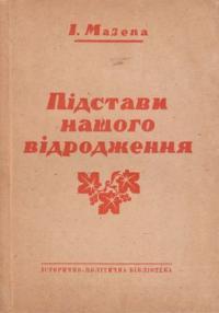 book-5072