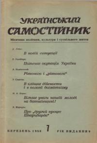 book-5075