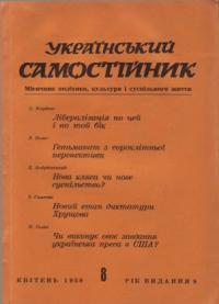 book-5076