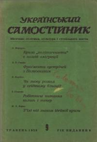 book-5077