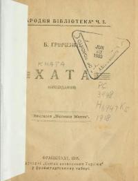 book-508