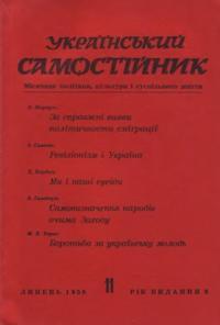book-5080