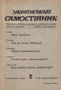 book-5081