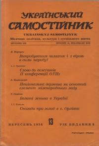 book-5082