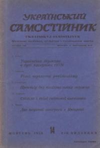 book-5083