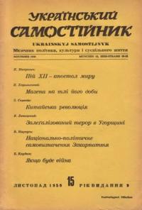 book-5084