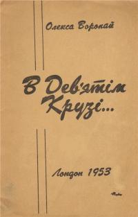 book-5087
