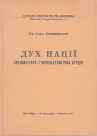book-5089