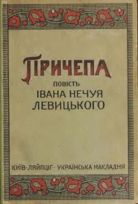 book-509