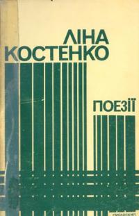 book-5090