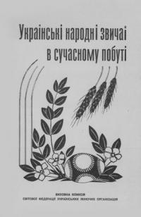 book-5094