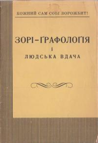 book-5095