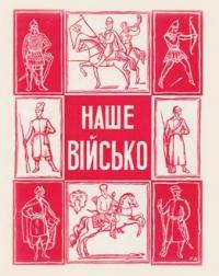 book-5096