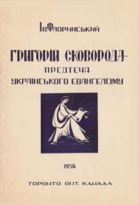 book-5098