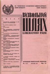 book-5099