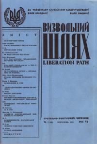 book-5100
