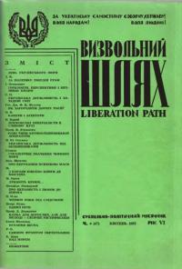 book-5101