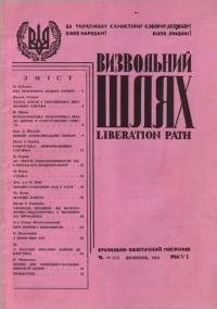 book-5104