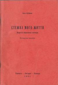 book-5105