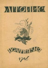 book-5108
