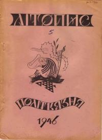book-5109