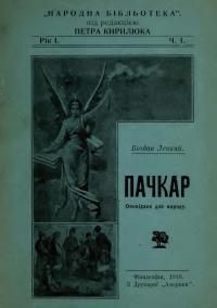 book-511