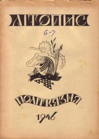 book-5110