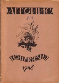book-5111
