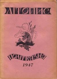 book-5114