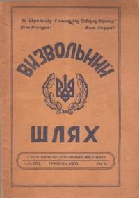 book-5115