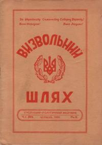 book-5116