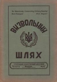 book-5119