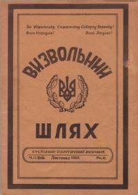 book-5120