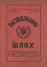 book-5121
